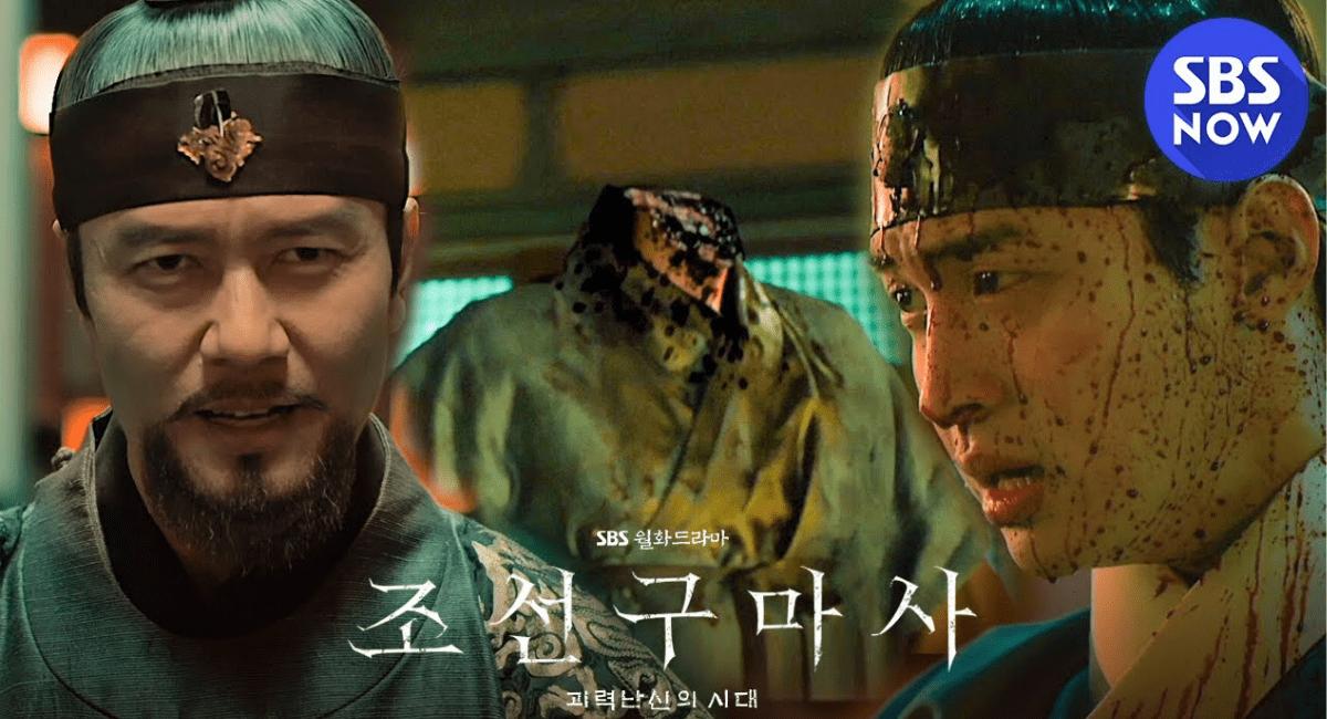 Lee más sobre el artículo El drama de SBS 'Joseon Exorcist' es cancelado