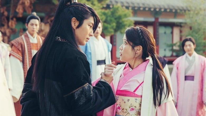 Moon Lovers, Corazón Escarlata: Un k-drama de época que continúa sacudiendo emociones